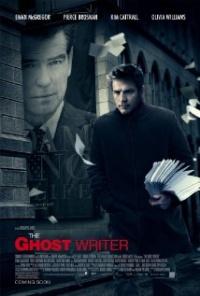 Ghostriterr 1